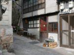 ネコノテパン工場