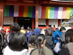 西國寺節分会