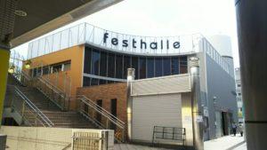 フェストハレ