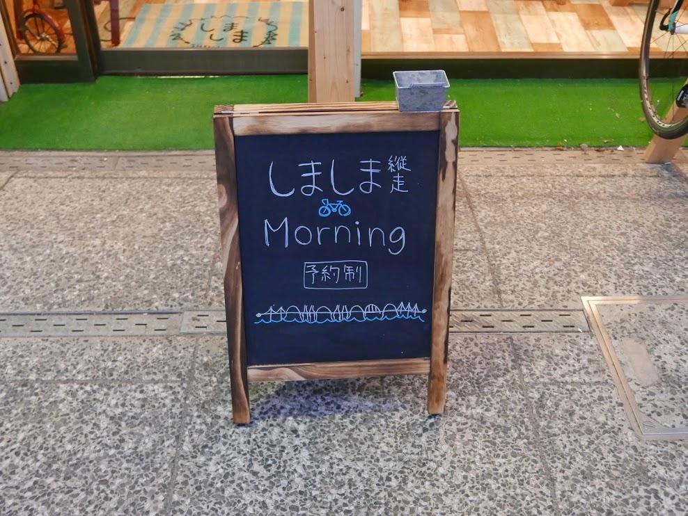 cafe しましま