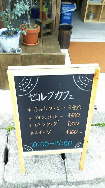 maruya cafe