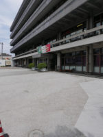 尾道市役所