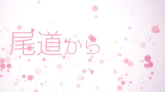 ソラウミアニメ