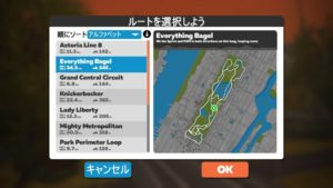 zwift New York