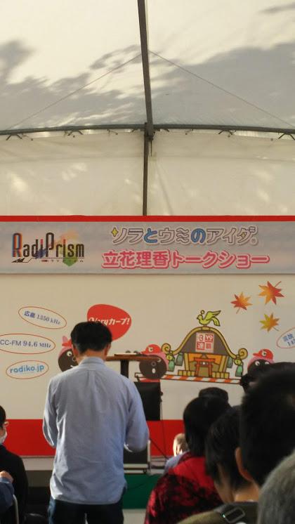 ひろしまフードフェスティバル