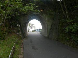千光寺山荘トンネル