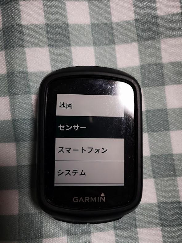Garmin Edge 130