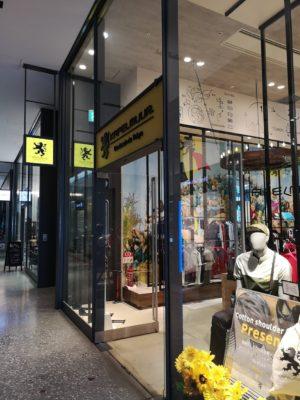 カペルミュール グランフロント大阪店